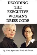 Executivewomencoverfinal